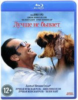 Blu-Ray Лучше не бывает (Blu-Ray) / As Good As It Gets