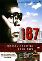 187 (DVD) / One Eight Seven