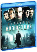 ��������: ��������� (Blu-Ray) / Star Trek Into Darkness