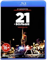 21 � ������ (Blu-Ray) / 21 and Over