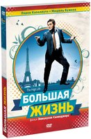 DVD ������� ����� / Dolby Digital 2.0