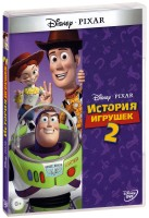 ������� ������� 2 (DVD) / Toy Story 2