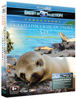 Blu-Ray ���������� ������������� �������: ����� ������� (Real 3D + 2D) (Blu-Ray) / Fascination Galapagos 3D