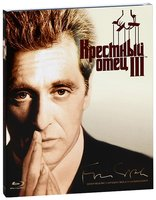 Крестный отец 3 (Blu-Ray) / The Godfather III