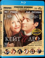 Кейт и Лео (Blu-Ray) / Kate & Leopold