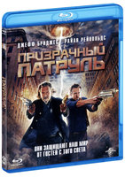 ���������� ������� (Blu-Ray) / R.I.P.D.