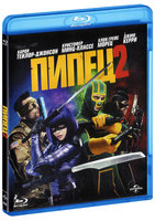 Пипец 2 (Blu-Ray) / Kick-Ass 2: Balls to the Wall