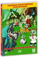 Любимые отечественные мультфильмы