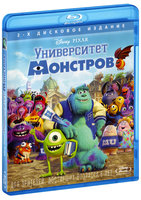 Университет монстров (2 Blu-Ray) / Monsters University