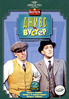 DVD ����� � ������. ������ �����. ����� 4, 5, 6 / Jeeves and Wooster