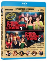 Blu-Ray Очень страшное кино 1, 2. (2 в 1) (Blu-Ray) / Scary Movie/Scary Movie 2