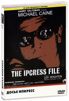 ��������� ������ �����. ����� ������� (DVD) / The Ipcress File