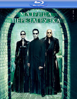 ������� 2: ������������ (Blu-Ray) / The Matrix Reloaded