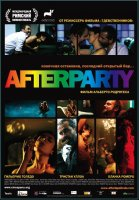 DVD Afterparty / After