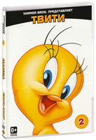DVD ����� ��������� �����. ��� 2 / Tweety kids collection