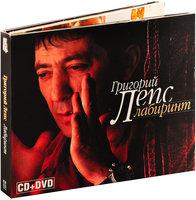 �������� ����: �������� (CD + DVD)