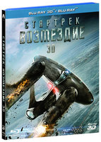 Стартрек: Возмездие (Real 3D + 2D) (2 Blu-Ray) / Star Trek Into Darkness