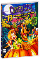 �����-��! 13 �������� �������. � ������ �� ������� (DVD) / Scooby Doo. 13 Spooky Tales Around The World