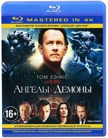 ������ � ������ (Blu-Ray 4K Ultra HD) (Blu-Ray) / Angels & Demons