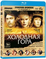 Blu-Ray Холодная гора (Blu-Ray) / Cold Mountain