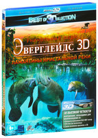 ���������� ���� ����������: ��������� ����������� ���� (Real 3D Blu-Ray) / ADVENTURE EVERGLADES 3D � THE MANATEES OF CRYSTAL RIVER
