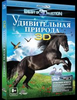 Blu-Ray Удивительная природа (Real 3D Blu-Ray) / AMAZING NATURE 3D
