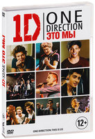 DVD One Direction: Это мы / This Is Us