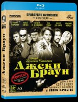 Джеки Браун (Blu-Ray) / Jackie Brown