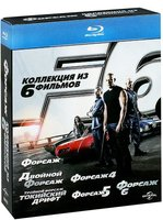������ 1-6 (6 Blu-Ray) / The Fast and the Furious / 2 Fast 2 Furious / Fast and the Furious: Tokyo Drift / Fast and Furious 4 / Fast Five / The Fast and the Furious 6