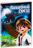 Волшебный поезд (DVD) / Night of the Milky Way Railway