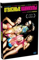 DVD �������� �������� / Spring Breakers