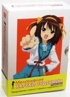 Меланхолия Харухи Судзумии. Второй сезон. Коллекционное издание (4 DVD)