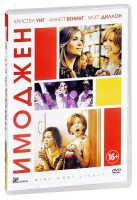 DVD Имоджен / Girl Most Likely
