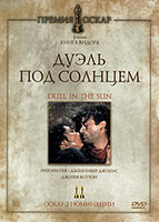 DVD Дуэль под солнцем / Duel in the Sun