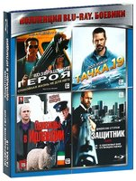 Боевики (4 Blu-Ray)