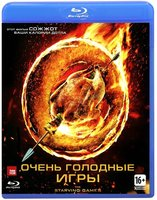 ����� �������� ���� (Blu-Ray) / The Starving Games