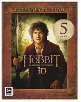 ������: ��������� �����������. ������������ ������ (2D+Real 3D+3D ��������) (5 Blu-Ray) / The Hobbit: An Unexpected Journey
