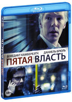 Пятая власть (Blu-Ray) / The Fifth Estate