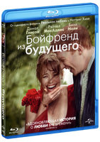�������� �� �������� (Blu-Ray) / About Time
