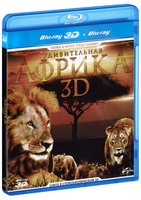 ������������ ������ 3D (Real 3D Blu-Ray + Blu-Ray) / Amazing Africa 3D