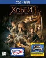 Хоббит: Пустошь Смауга (2 Blu-Ray) / The Hobbit: The Desolation of Smaug
