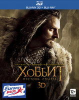 ������: ������� ������ (Real 3D + 2D + 3�-��������) (4 Blu-Ray) / The Hobbit: The Desolation of Smaug