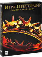 DVD Игра Престолов. 2 сезон. 1-10 серия (5 DVD) / Game of Thrones