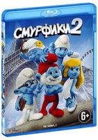 Смурфики 2 (Blu-Ray) / The Smurfs 2