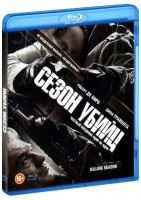 Сезон убийц (Blu-Ray) / Killing Season