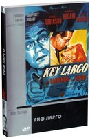 Коллекция Хамфри Богарт. Риф Ларго (DVD) / Key Largo