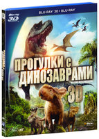 Blu-Ray Прогулки с динозаврами (Real 3D Blu-Ray) / Walking with Dinosaurs 3D