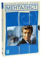 Менталист. Сезон 1 (6 DVD) / The Mentalist