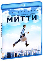 ����������� ����� ������� ����� (Blu-Ray) / The Secret Life of Walter Mitty