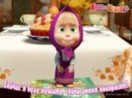 Маша и Медведь: Салфетка 3D: Сейчас я буду кушать